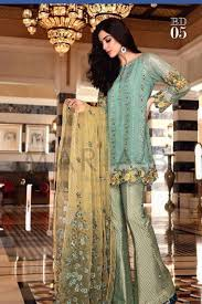 Bell Bottom Pajama Design Pakistani Designer Maria B Short Shirt With Bell Bottom
