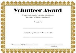 Vbs Certificate Template Volunteer Award Certificate Template Free 4 One Package