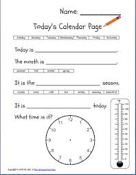 daily page calendar free daily calendar page math lapbook activities