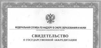 СыктГУ теперь еще и без аккредитации аспирантуры Историю с жульничеством вокруг открытия в СыктГУ программы по урбанистике можно было бы назвать досадной случайностью если бы это была единственная