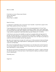 Extremely Ideas Bank Teller Cover Letter 16 10 Application Letter