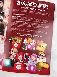 Doki Doki January 2017 Subscription Box Review Coupon Hello.