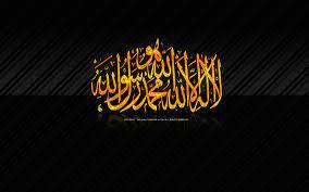 Islamic Computer Wallpapers - Wallpaper ...