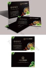 High End Atmosphere Restaurant Chinese Restaurant Business Card