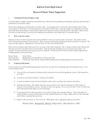 essay international relations theory comparison