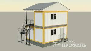 КПП Двухэтажный КПП обеспечивает контрольно пропускной режим на вашем объекте и выполнен по проекту с многоуровневой системой контроля доступа