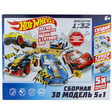 """3D <b>Модель</b> для сборки """"<b>Hot Wheels</b>"""" 5 в 1 купить в интернет ..."""