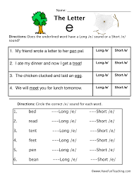 Short Vowel E and Long Vowel E Worksheet | Have Fun Teaching