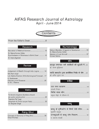 Research Journal April June 2014 By Future Samachar Issuu