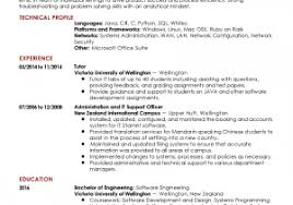 Resume Templates Entry Level Example For Free Sample Resume ...