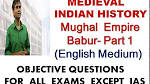 Mughal Empire Objective Questions