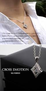 classicdia silver necklace men s dancing is tone cross emotion s