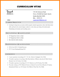 Cover Letter How Yorite Resume To Cv For Job Application Pdf Emt