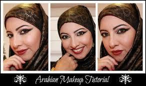 maquillaje arabe arabian makeup tutorial eliana lópez one fierce beauty