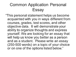 writing a successful personal statement college essay ppt  common application personal essay this personal statement helps us become acquainted you in ways different