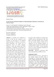essay on modern technology j&k