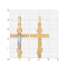 <b>Золотой православный крестик</b> с распятием <b>SOKOLOV</b> 120210_s ...