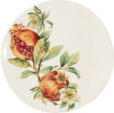 <b>Тарелка салатная Julia Vysotskaya</b> Гранат, JV3-SAP23I-30057 ...