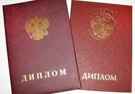 В Тольятти ТГУ подвел студентов урезав сессию на диплом Новости  В Тольятти ТГУ подвел студентов урезав сессию на диплом