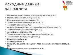 Солодкова А И Курсовая работа по ТРПО 4