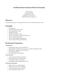 Resume Resume For Dental Assistant No Experience Dentist Samples