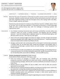 international format of cv the australian employment guide