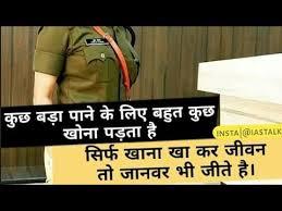 upsc motivation in hindi daily burst