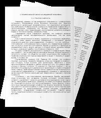Банк рефератов и курсовых готовые дипломные и контрольные работы  Готовые контрольные работы 8601
