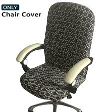 amazon meloshow office chair cover universal stretch desk chair cover puter chair slipcovers size l kitchen dining