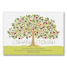 Amazon Com 200pk Apple Tree Jewish New Year Card Rosh