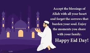 eid ul fitr 2019 best sms eid