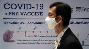 Adjuvants are well understood chemicals, but adding additional ingredients means more development challenges. Pfizer S Covid 19 Vaccine Could Change The Future Of Vaccines Quartz