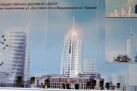 КГАСУ Кафедра Проектирование зданий  Российской Академии архитектурно строительных наук состоялся 4 тур ii го ВСЕРОССИЙСКОГО СМОТРА КОНКУРСА ЛУЧШИХ ДИПЛОМНЫХ ПРОЕКТОВ выпускников 2005 года