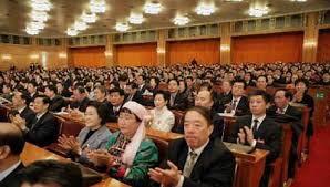 Resultado de imagen para Comisión de Asuntos Legislativos del Comité Permanente de la Asamblea Popular Nacional (APN