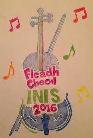 Schools Art Category D 2016 – Kanturk Arts Festival