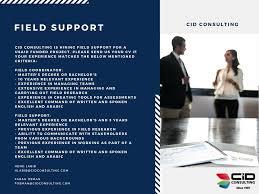 cid consulting linkedin uccd field ad jpg