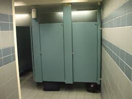 Bathroom Stall Partitions Enchanting GOP Senator Larry Craig And The Men's Restroom At MSP