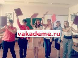 Ответы mail ru Написание диплома выводы по главам ну не знаю я  Посмотрите как писать заключение тут vakademe ru shop zakljuchenie diplomnoj raboty html