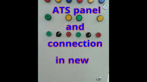 auto transfer switch ats working and ats control panel wiring auto transfer switch ats working and ats control panel wiring diagram
