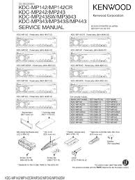 kenwood kdc mp343 wiring diagram kenwood image kenwood mp142 mp242 mp243 mp3043 mp343 mp443 power supply on kenwood kdc mp343 wiring diagram