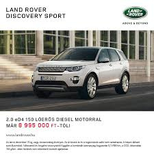 land rover above and beyond logo. 20 ed4 150 lers diesel motorral mr 8 995 000 fttl land rover above and beyond logo