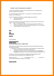 Nice Job Completion Form Template Component Entry Level Resume