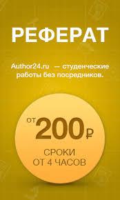 Структура морали etika education ru заказать дипломную работу