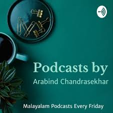 Podcasts by Arabind Chandrasekhar