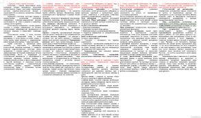 Бесплатные шпаргалки по статистике для экзамена Шпаргалки Банк  Бесплатные шпаргалки по статистике для экзамена 05 02 10
