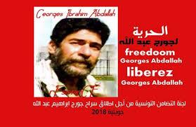 Risultati immagini per GEORGES ABDALLAH