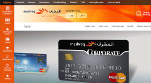 mashreq bank bank mu select oberthur technologies for card solutions intelligent cio middle east