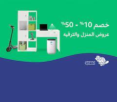 أمازون السعودية وصل   اهلا بكم في أمازون السعودية   تسوق اون لاين الاجهزة  الالكترونية ,الملابس , الكمبيوترات, البقالة و اكثر - سوق.كوم الان اصبحت  أمازون