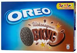 <b>Печенье Oreo Шоколадный вкус</b> в коробке, 228 г — купить по ...