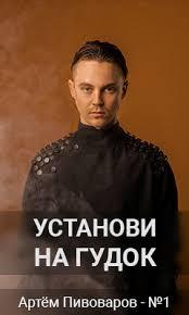 Скачать бесплатно Виктор Королев - <b>Букет из белых роз</b> в MP3 ...
